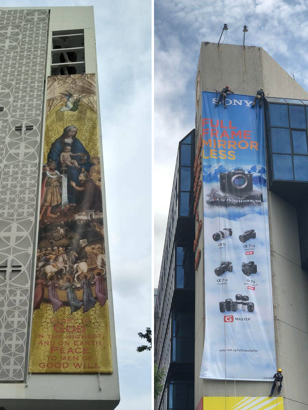 PVC Banner on Facade Building.png